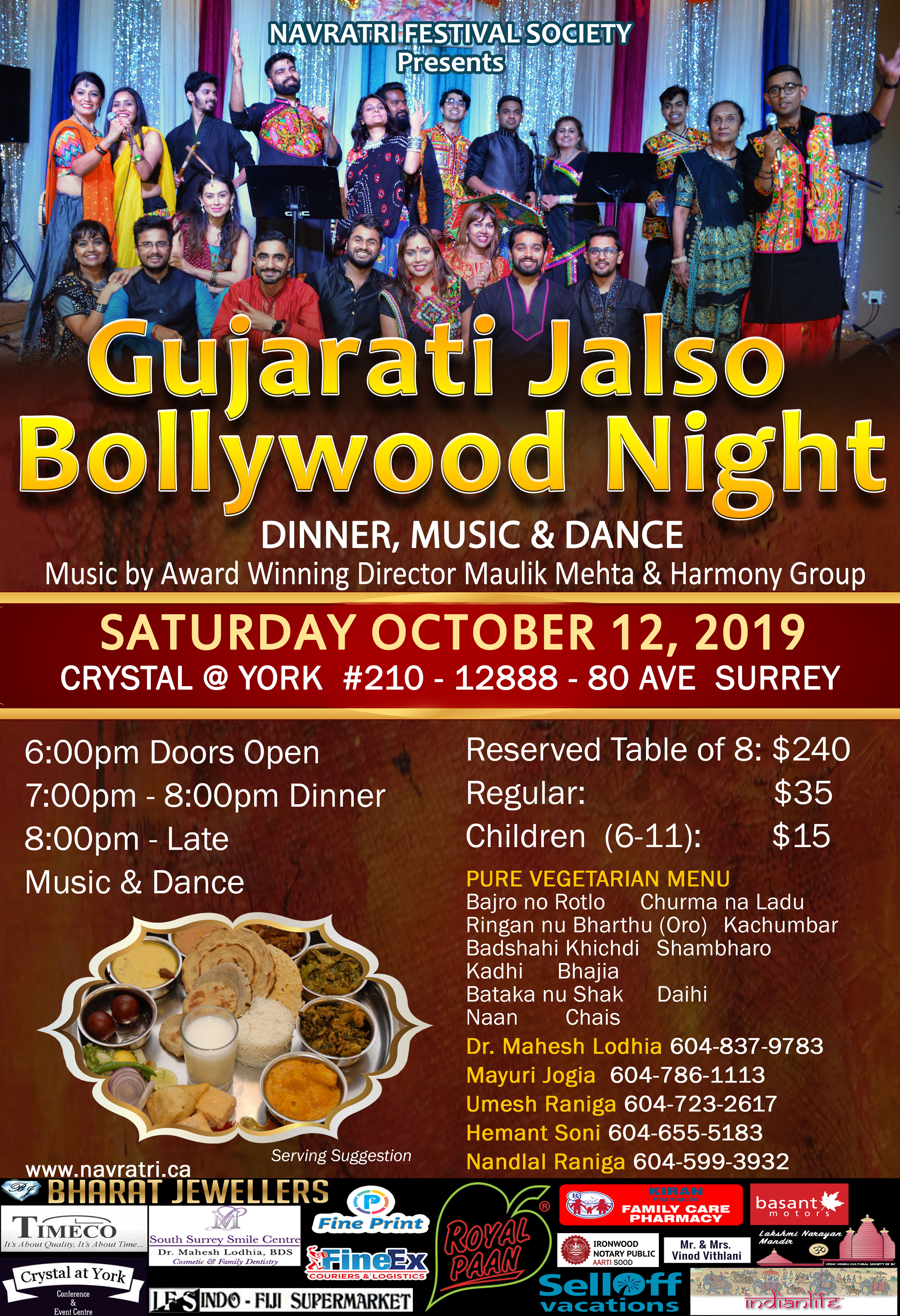 gujarati-jalso-bollywood-night-2019w