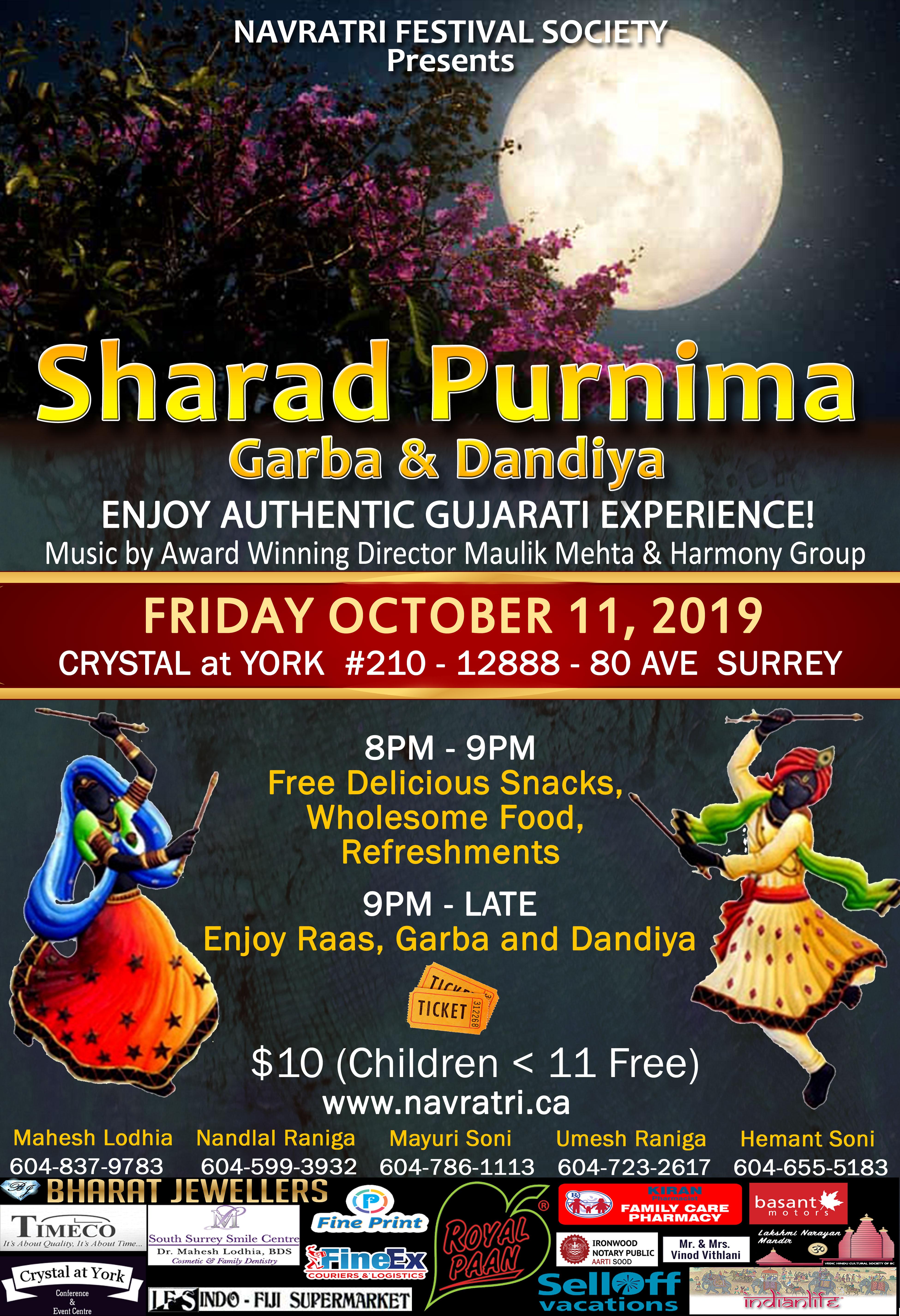 sharadpurnima-2019w